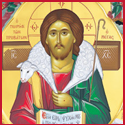 Ὁ Ποιµὴν ὁ Καλός,  ὁ Ἄνθρωπος τοῦ Θεοῦ