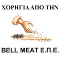 """Χορηγία Κρεάτων από την """"BELL MEAT Ε.Π.Ε.""""  18.12.2013"""