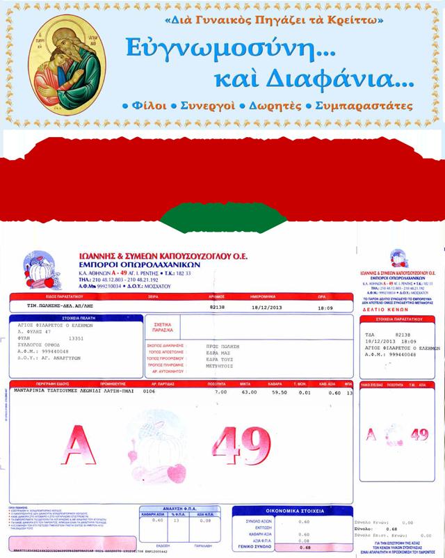 Kapoysoyzogloy13-7
