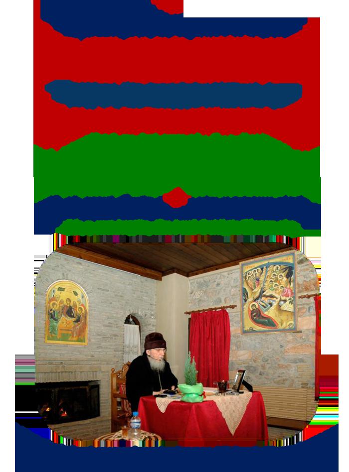 XRIST-SYNAXH-2013-FOTOXRONIKO-1