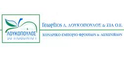 loukopoulos