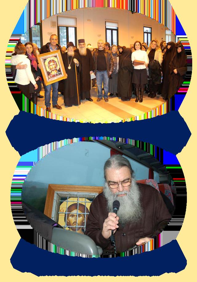 Fylakes-12-2013-FOTOXRONIKO-19