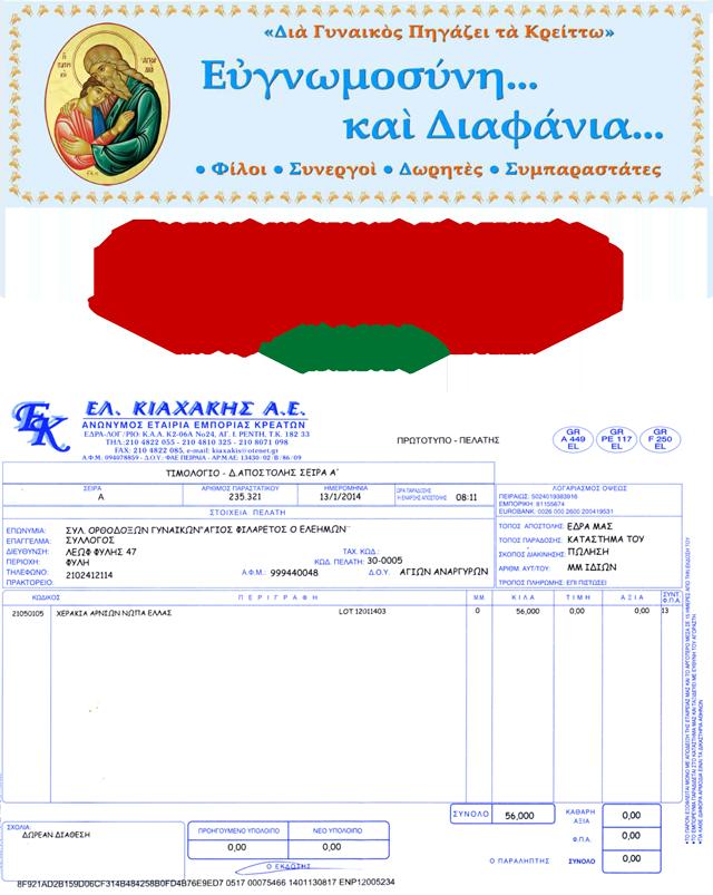 Kiahakhs14-1