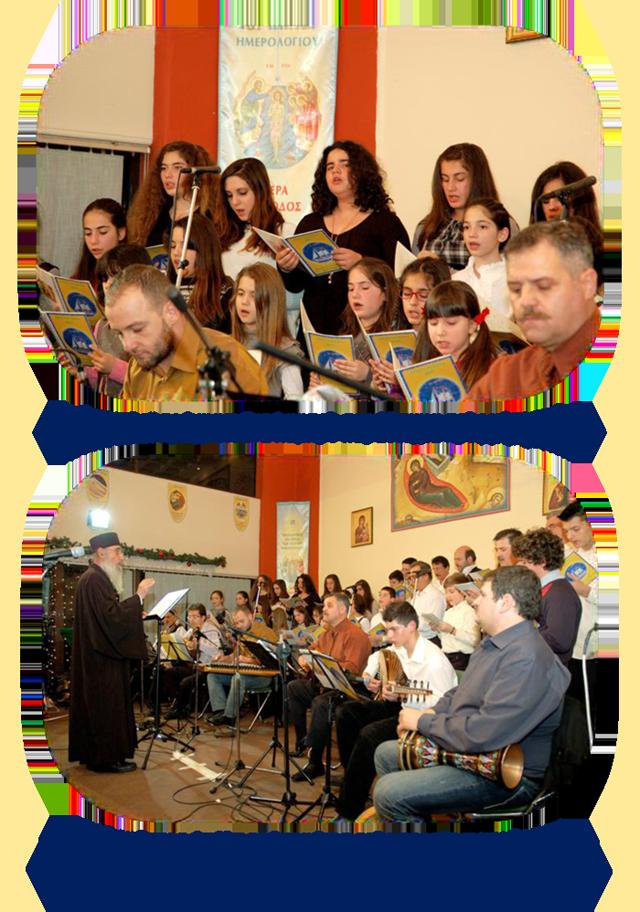 XRIST-EKDHLOSH-2013-FOTOXRONIKO-11