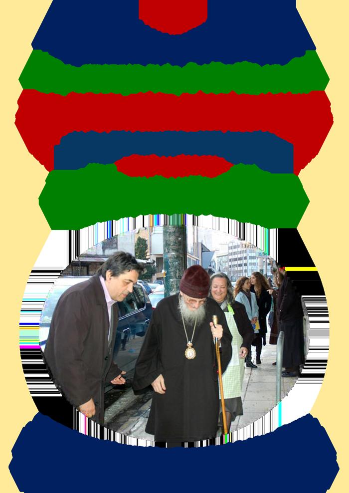 XRISTOUGENNA-ASTEGOI-2013-1