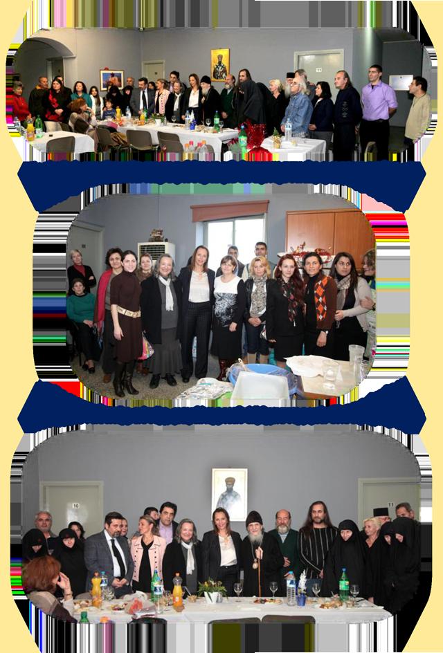 XRISTOUGENNA-ASTEGOI-2013-14