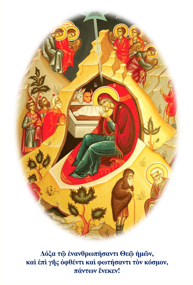 XRISTOUGENNA-ASTEGOI-2013-15