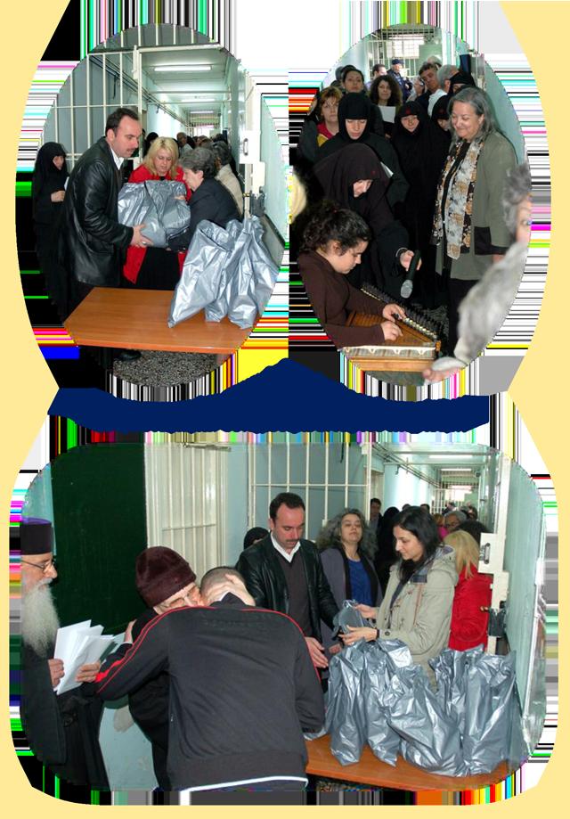 Fylakes-2-2014-FOTOXRONIKO-19