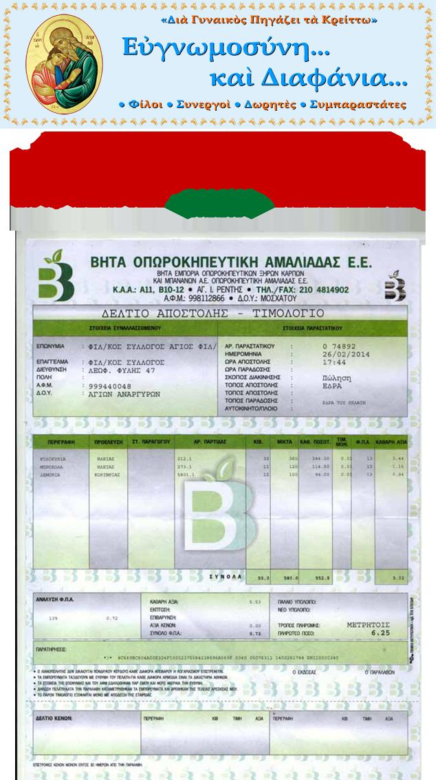 Bhta14-1