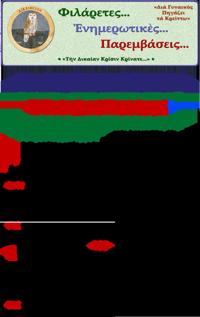 IdeologiaKapitalismoy-1