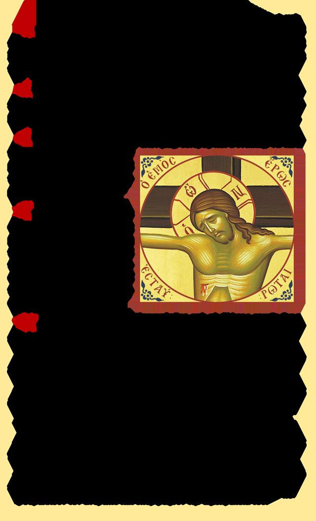 Xroniko-Vasilopittas-(3)-9