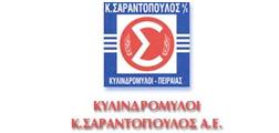 sarantopoulos