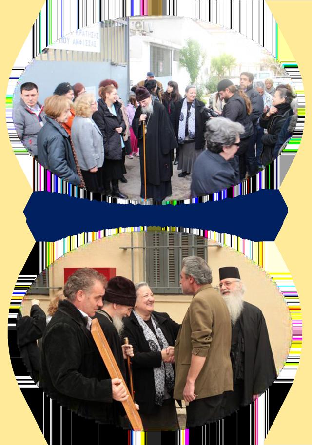 Fylakes-23-3-2014-FOTOXRONIKO-7