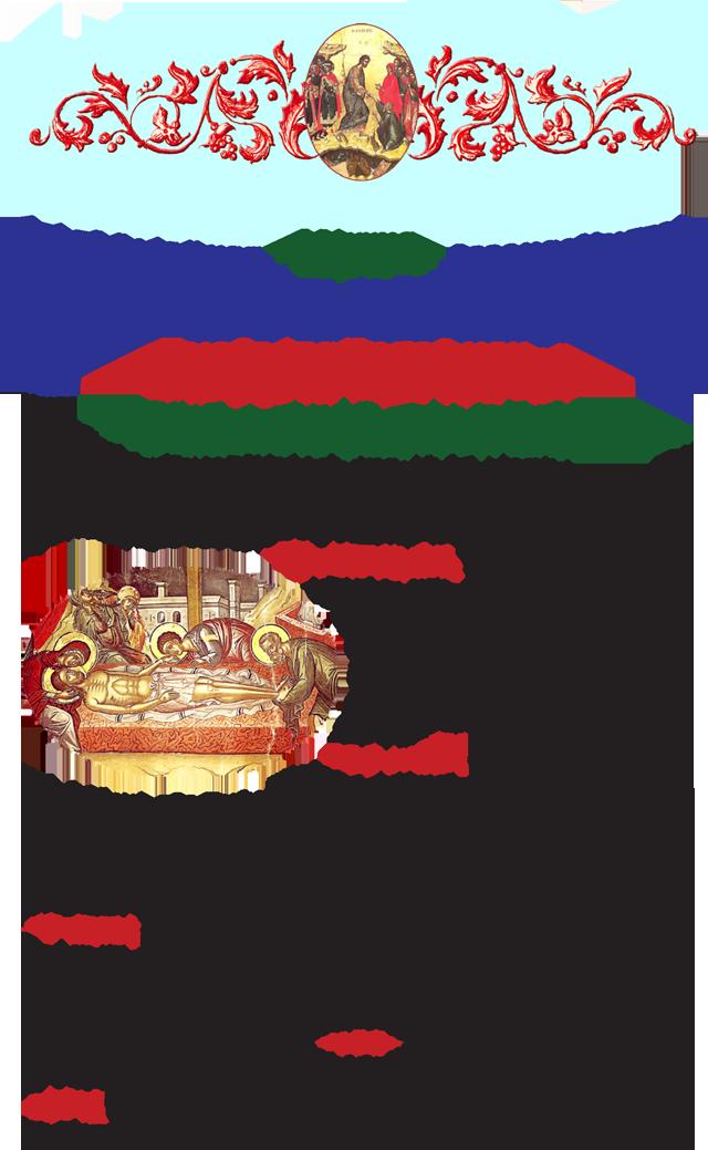 MinimaPasha2014-1