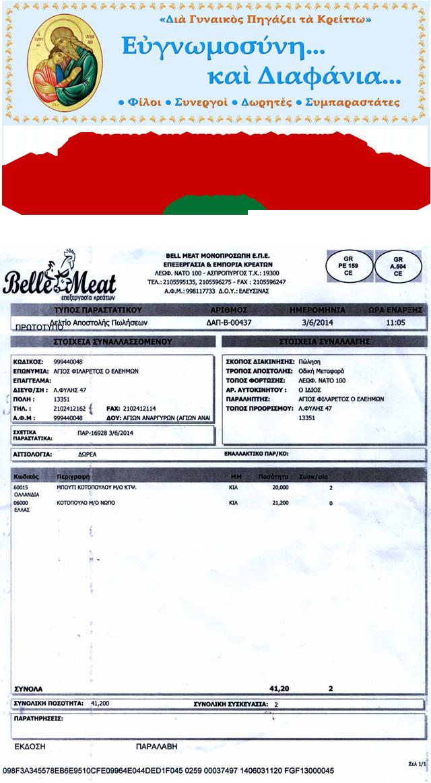 BelleMeat14-3 - Copy