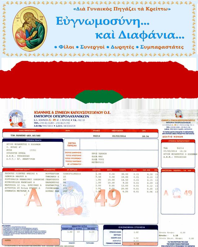 Kapoysoyzogloy14-2