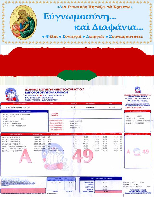 Kapoysoyzogloy14-4