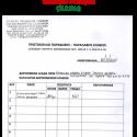 Προσφορά γάλακτος από «ΑΓΙΟ ΦΙΛΑΡΕΤΟ» στον Ελληνικό Ερυθρό Σταυρό, Ξενώνα Αστέγων, Επικούρου 34 Αθηνών