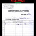 Προσφορά γάλακτος στον Ελληνικό Ερυθρό Σταυρό, Ξενώνα Αστέγων, Επικούρου 34 Αθηνών