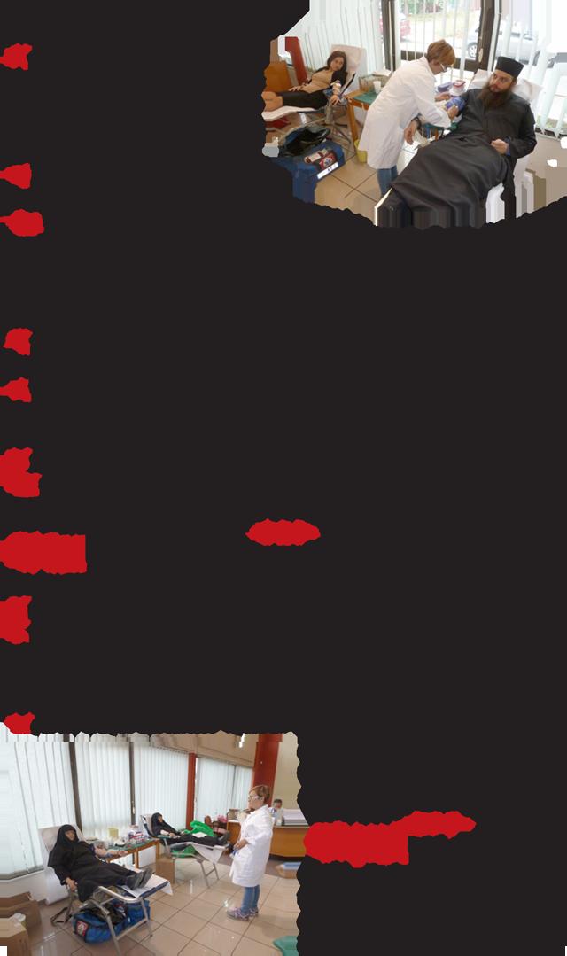 XronikoAimodosias-3