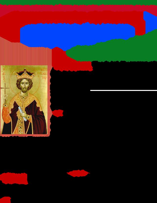 ApoxristianismosKyriakhs-1