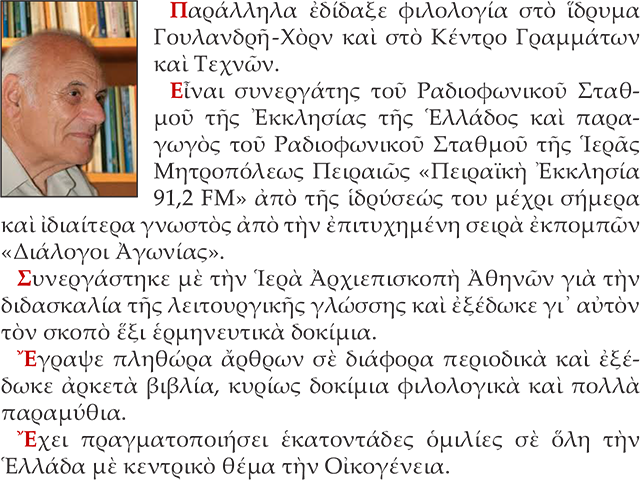 KoitaxoumePaidiaMasMatia-3