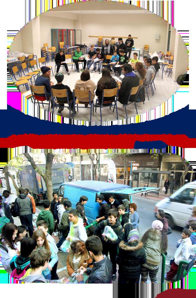 POLYPOLITISMIKO-GYMNASIO-12-2014-6