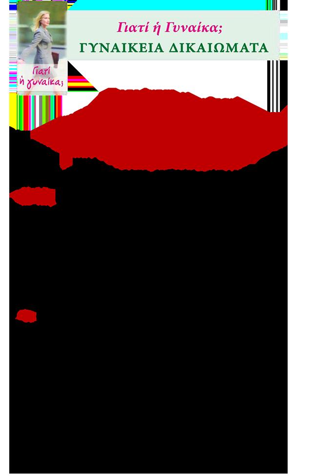 AiVasilis-1