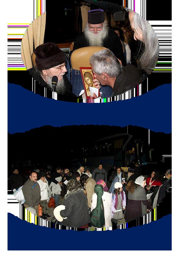 Fylakes 27 12 2014 FOTOXRONIKO ag FILARETOY-22