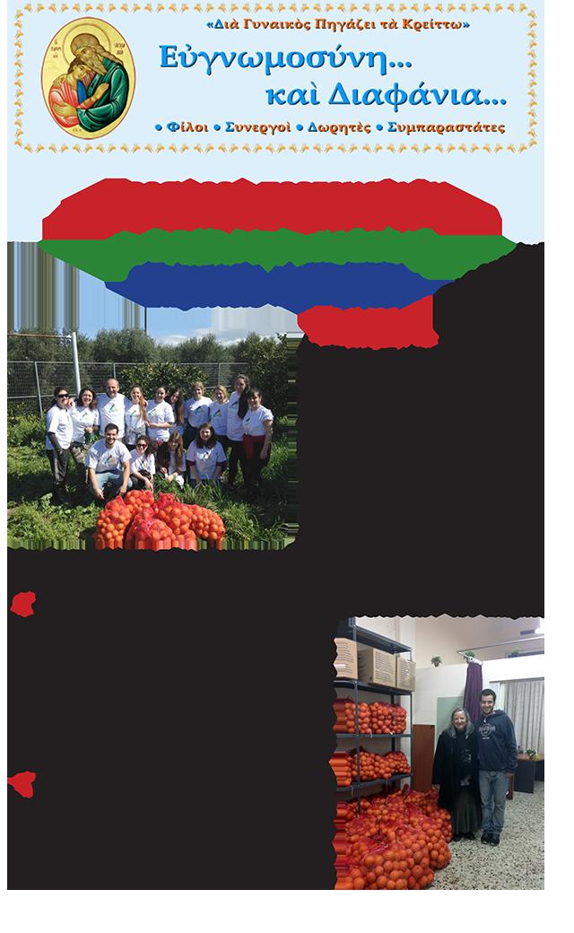 ProsforaDESMOS-3-15-1