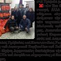Προσφορά πορτοκαλιών στον Σύλλογό μας από το Σωματείο «ΔΕΣΜΟΣ»
