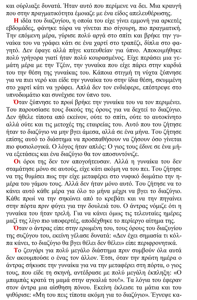 MiaAngalia-2