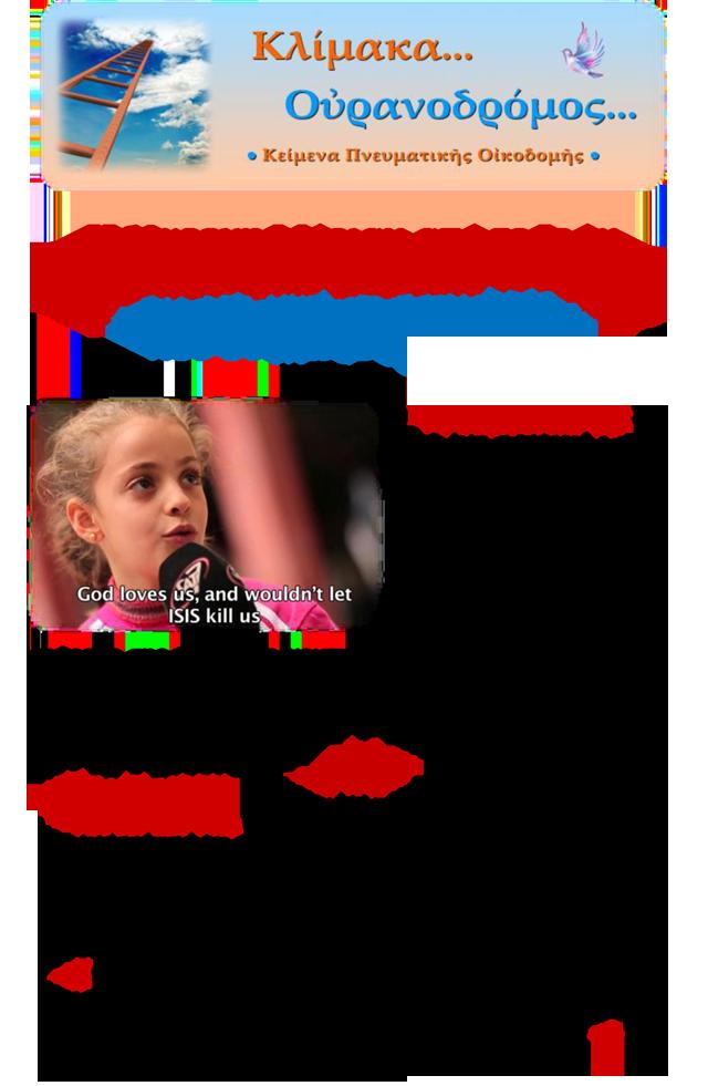 Myriam-1