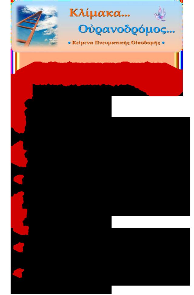 ToXarismaThsGynaikas-1