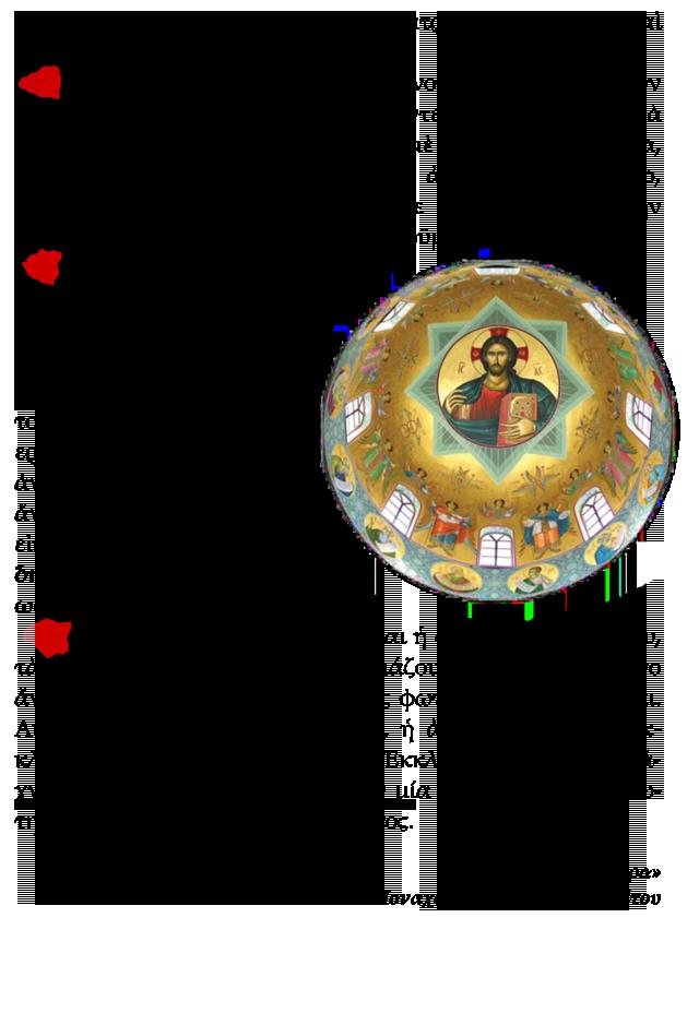 OiXristianoiShmera -4