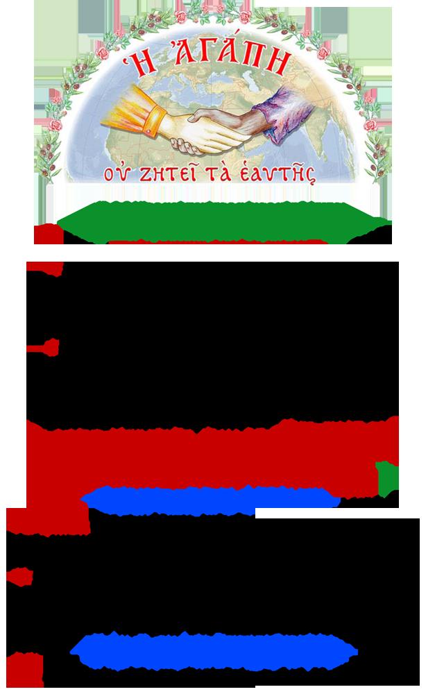 PapaStratis-1