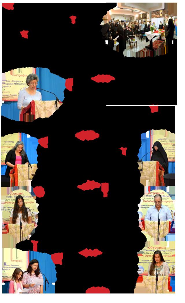 XRONIKO TELETHS EGAINION 2015 2016 AG FILARETOU-2