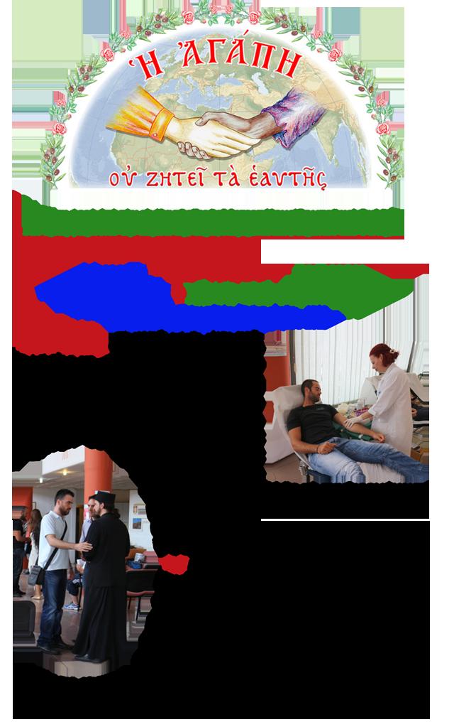 Aimodosia10-15-1