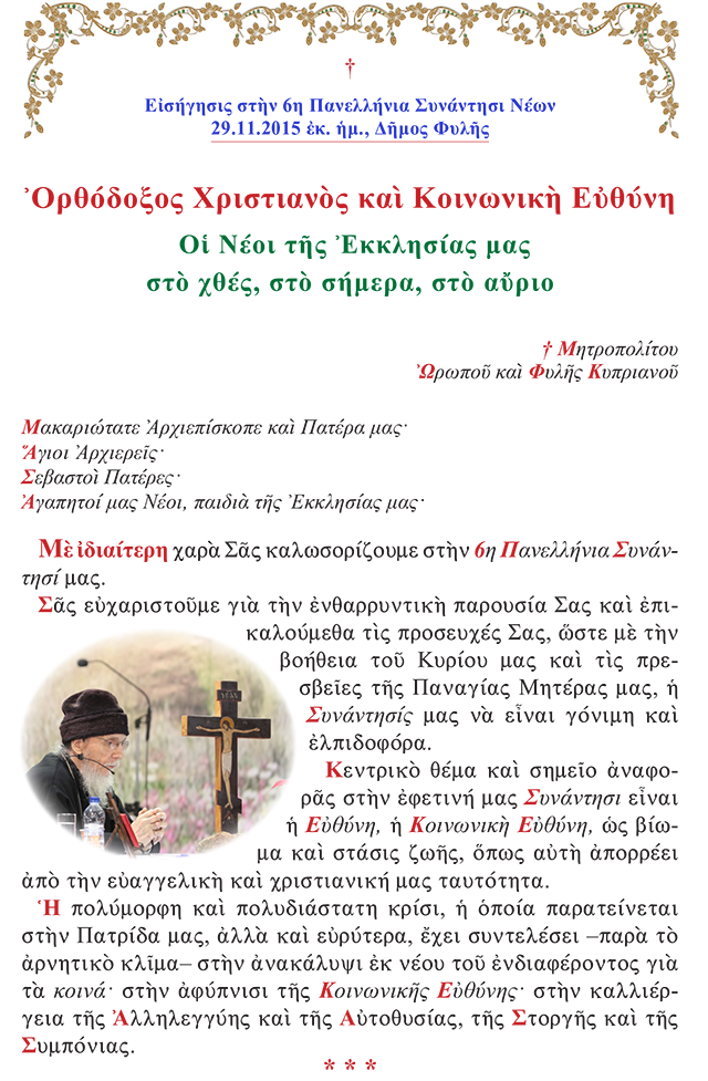 20151212cEis6SynNEON-15-1