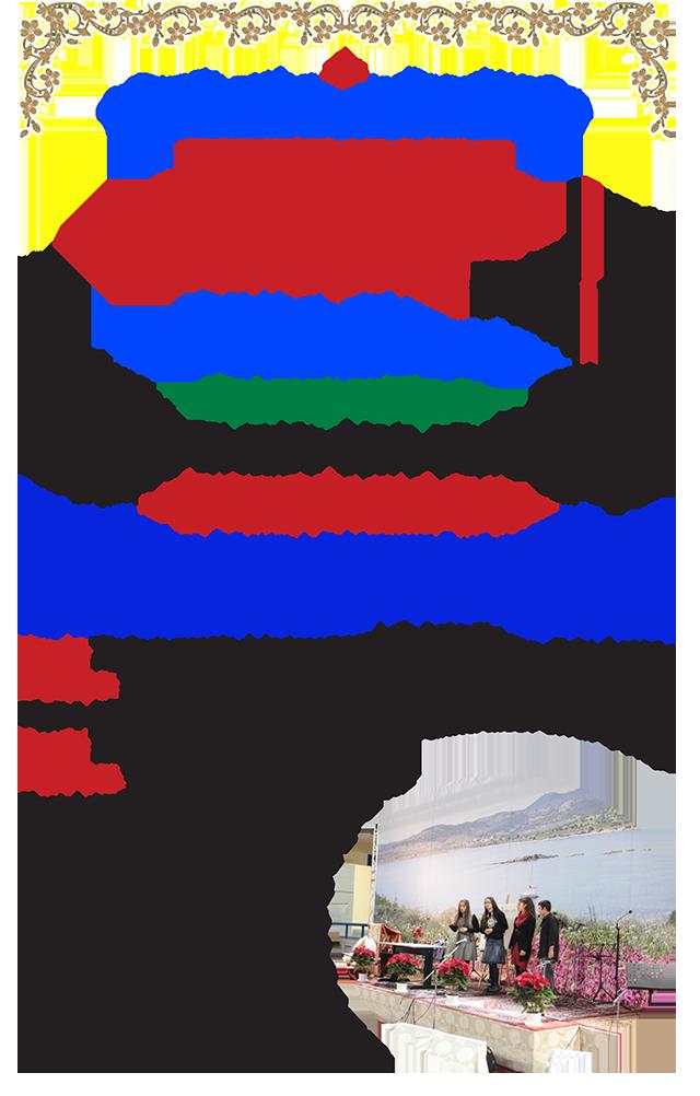 20151212cEis6SynNEON-15-9