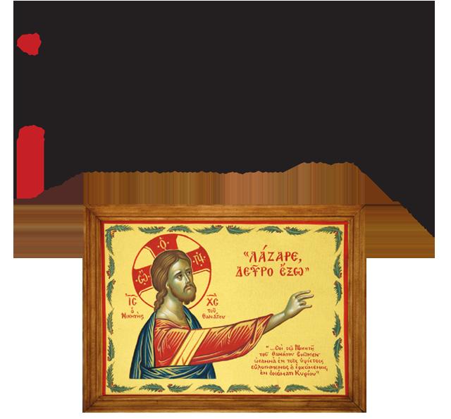 LaografikiEkd4-16-Ag-Fil-3