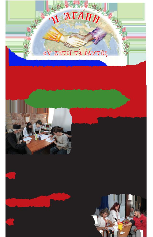 Aimodosia05-16-Ag-Fil-1