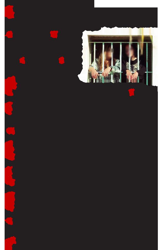 ApofylakistheisaEleni-3
