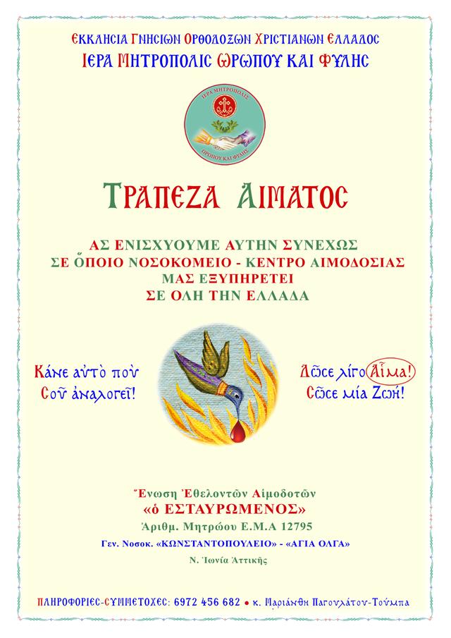Aimodosia2016