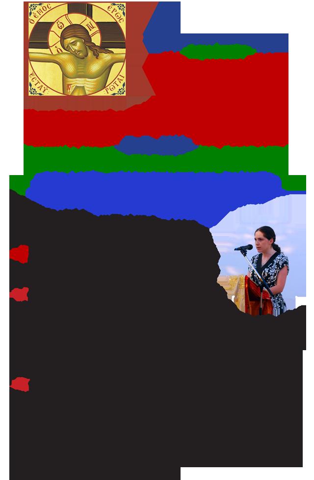 Aimodosia-15-16-1a
