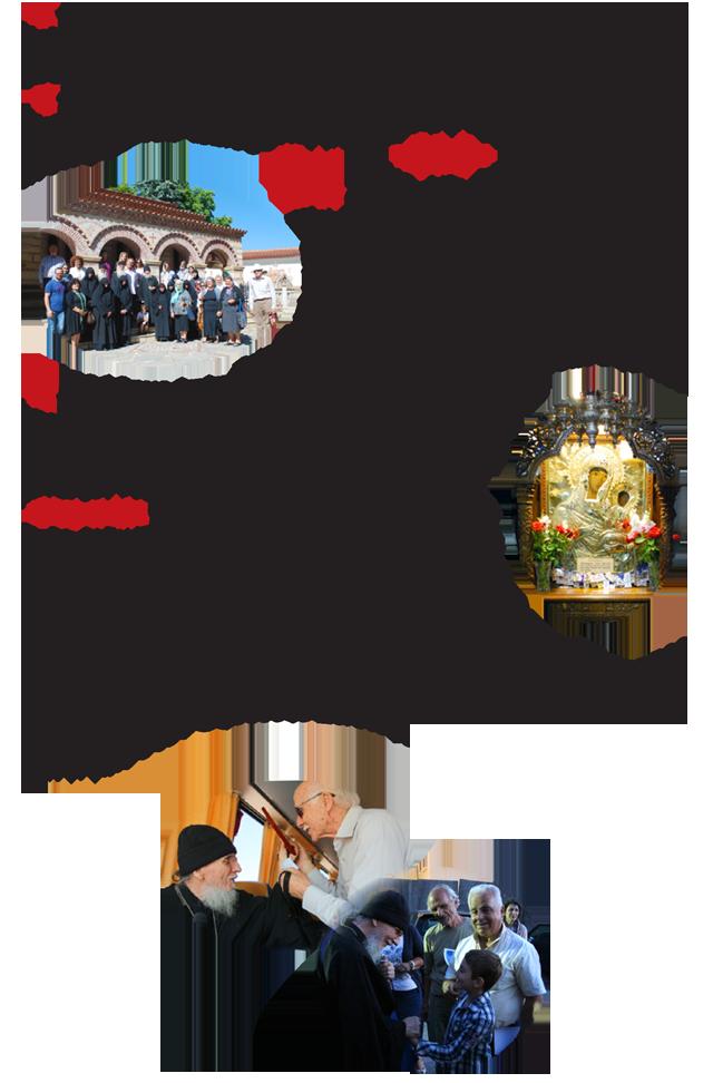 EpiskepsiVolou6-16_3