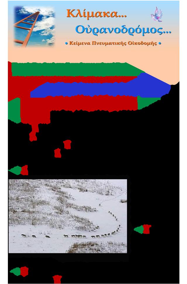 AgeliLykon-1