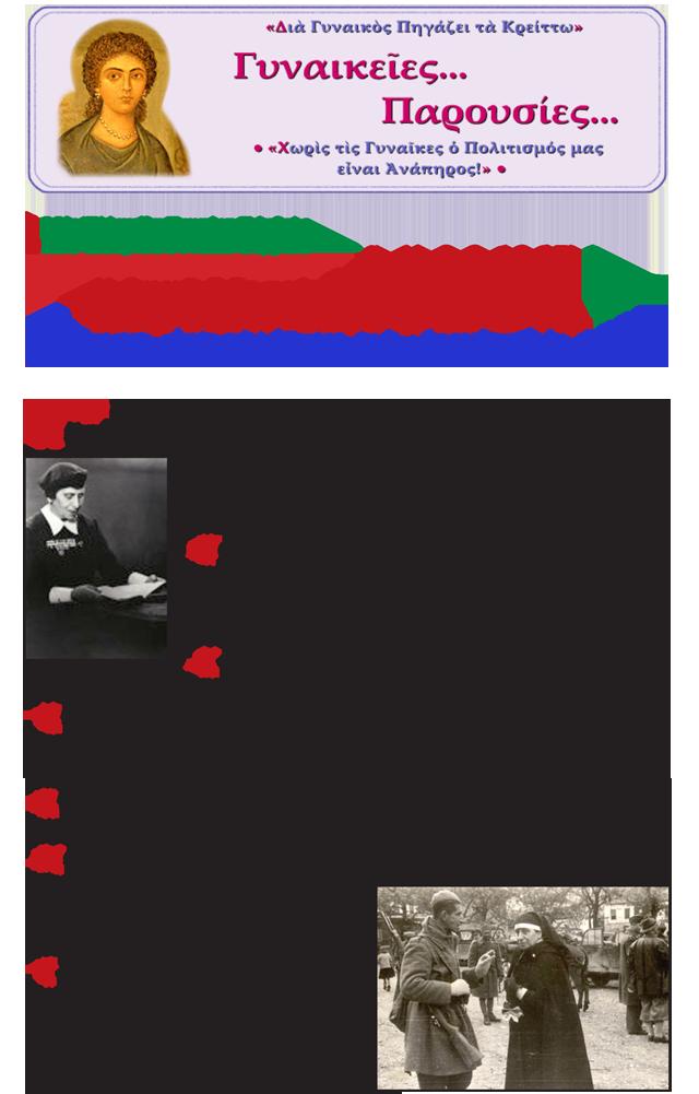 AthinaMesolora-1