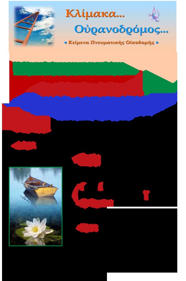AthorivoiAnthropoi-1