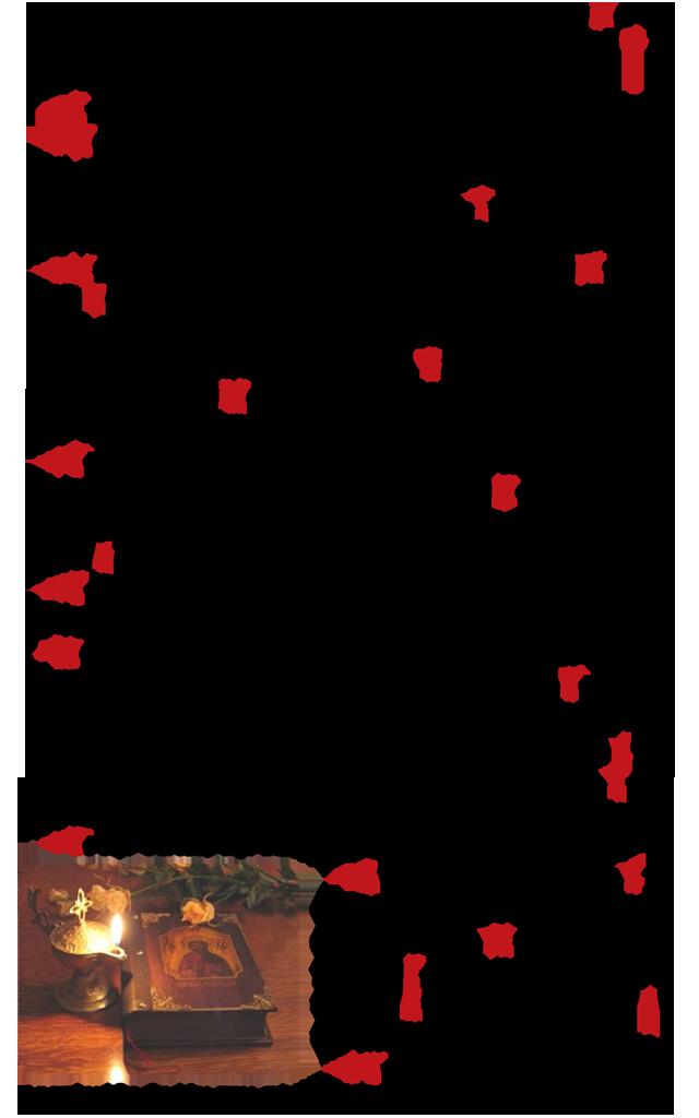 NaGrafteiMesaMou-4